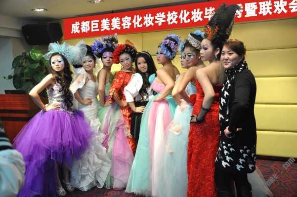 2012年巨美化妆毕业学员作品秀.