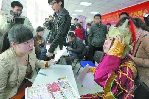 郑州招聘会 美容导师最高月薪6000.