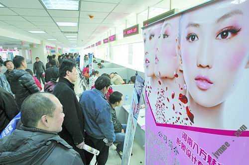 专场招商会 美容导师最受欢迎.