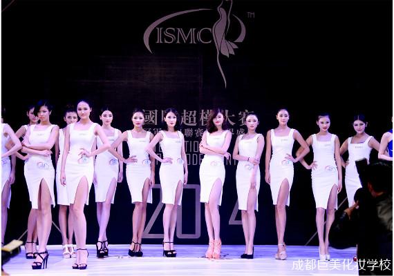 2015国际超模大赛(中国赛区)与巨美达成战略合