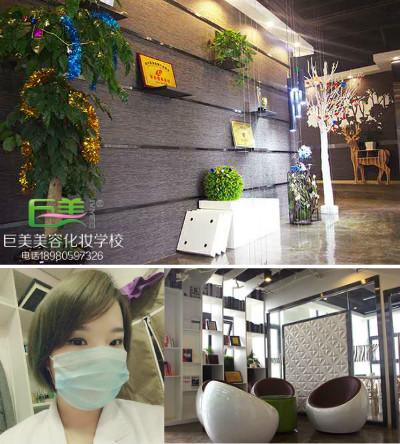 胡腾凤就职于成都凤庭化妆品公司