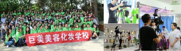 巨美登陆CCTV央视展播品牌